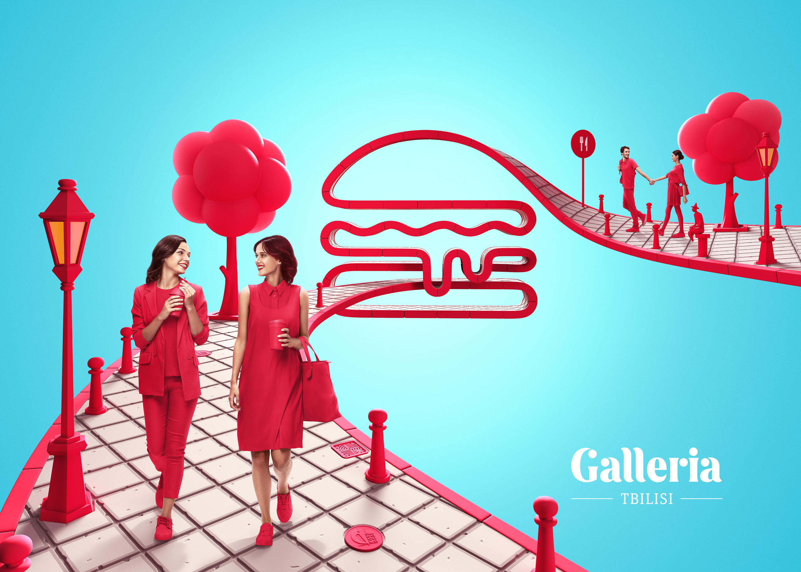 Galleria_Food_NonCrop_w2560_quality85