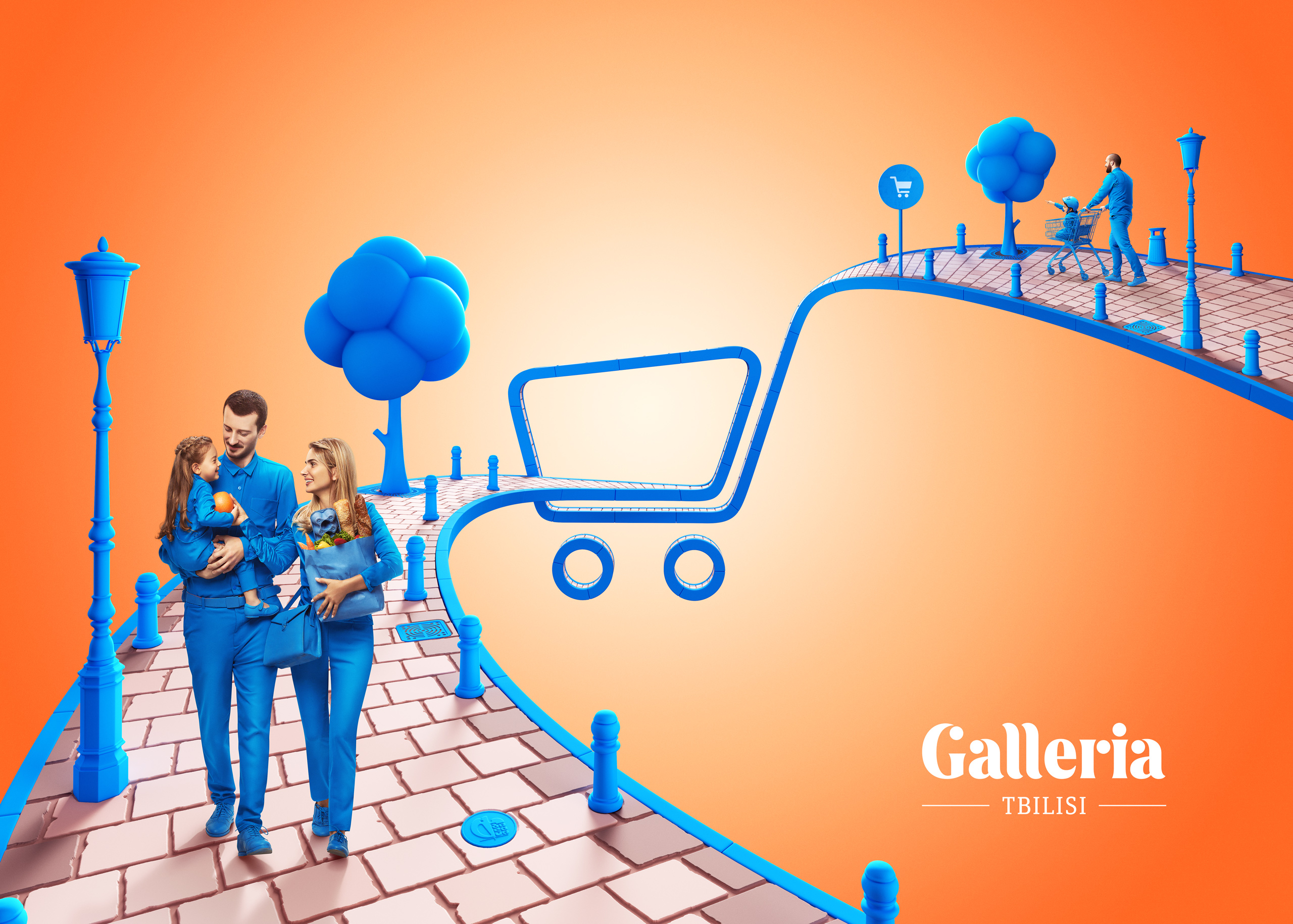 Galleria_Goodwill_NonCrop_w2560_quality85