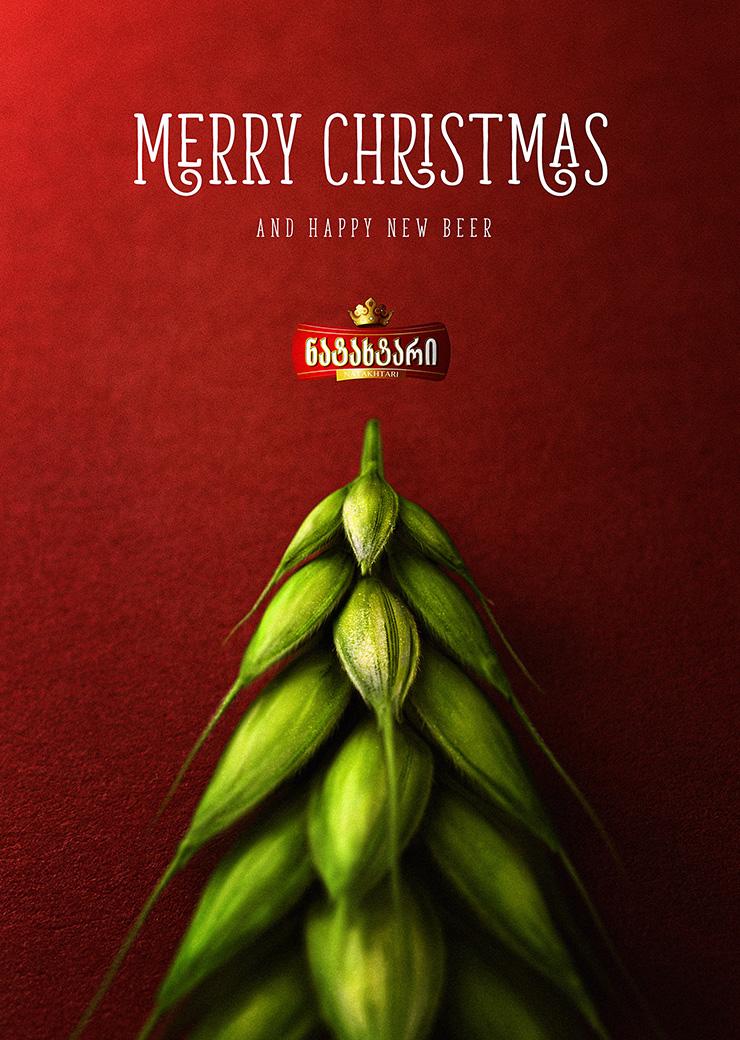 Natakhtari - Merry Christmas