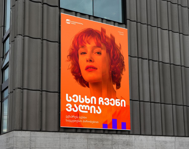 Big_Billboard_on_Wall_w1500_q60_01