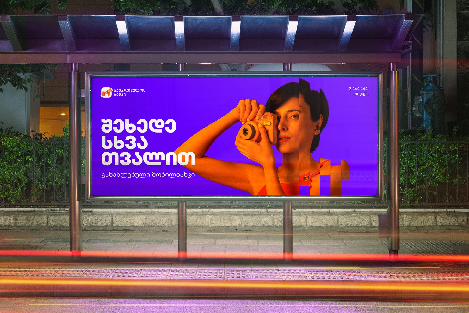 Billboard_Bus_Stop_Crop_w1800_q60_01