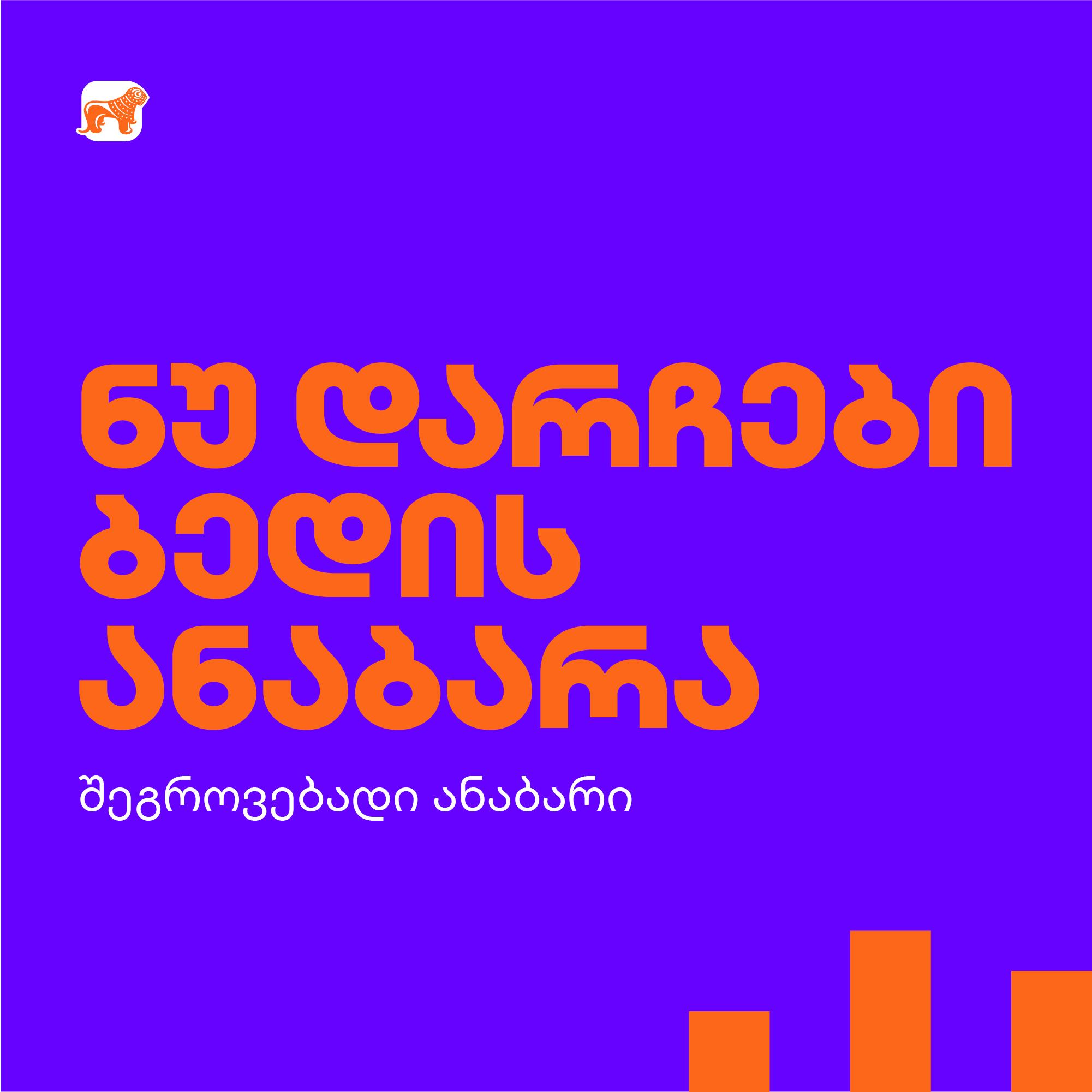 FB_&_IG_Posts-01
