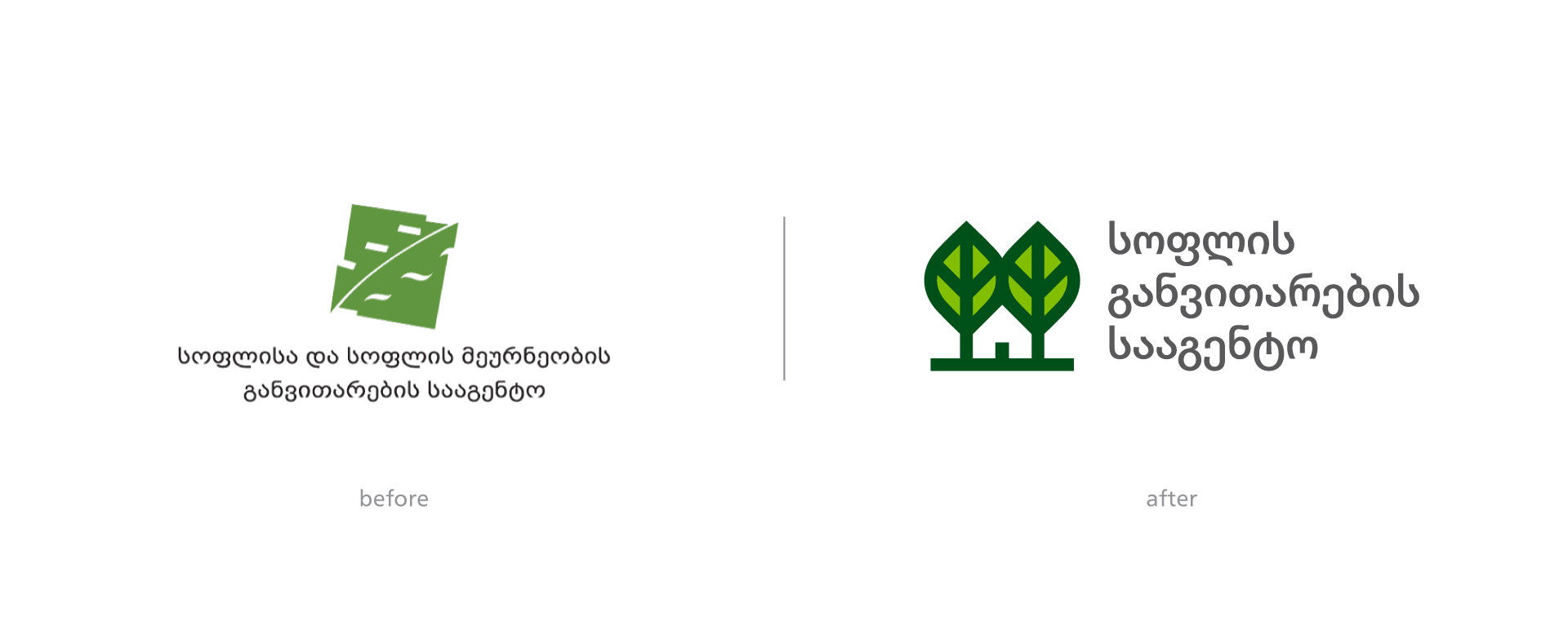 Logo_before_after_1920_q80_01
