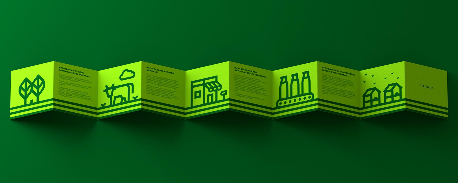 RDA-Brochure-Top-View-GreenBG–1920-q80-04